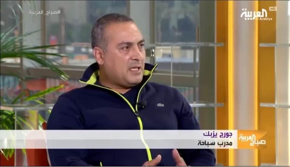 AlArabiyya Interview - With Coach George Yazbeck