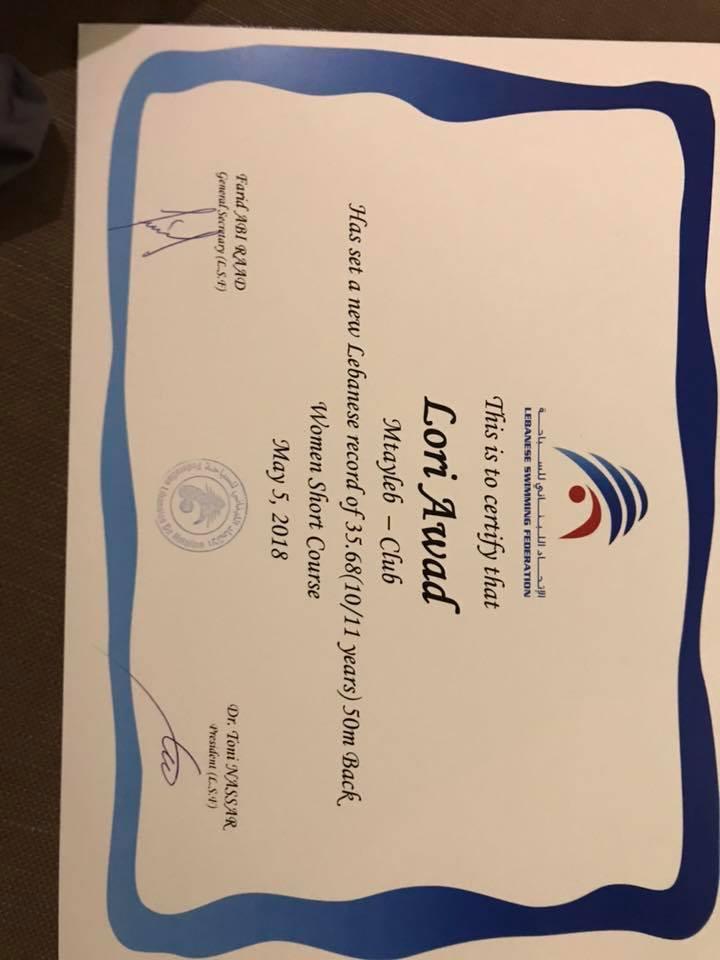 Lebanese Swimming Federation honoring the elite swimmers