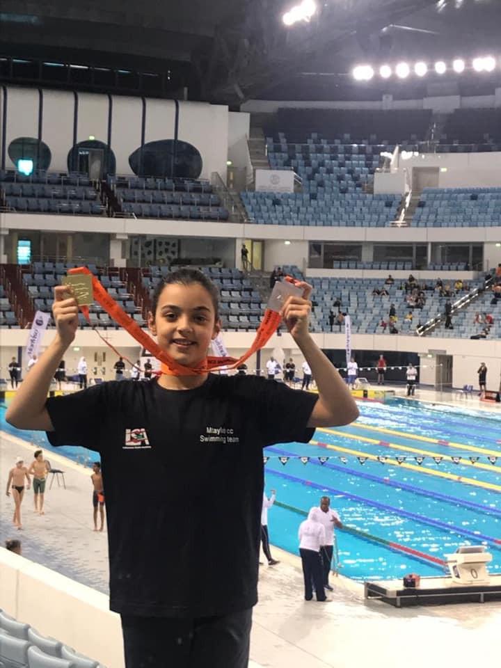 Karen Ibrahim - Hamilton Aquatics Middle East Open & Junior Championships 2019